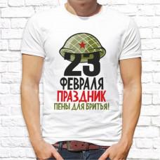 """Футболка """"23 февраля"""" 11"""