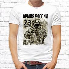 """Футболка """"23 февраля"""" 21"""