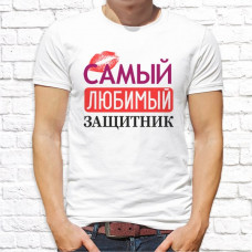 """Футболка """"23 февраля"""" 4"""