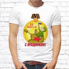 """Футболка """"23 февраля"""" 7"""