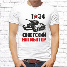 "Футболка ""9 Мая"" 10"