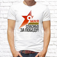 "Футболка ""9 Мая"" 5"