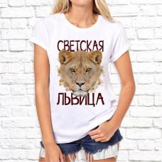 """Футболка """"Женский принт"""" 11"""