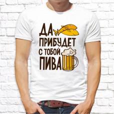 """Футболка """"Пиво"""" 11"""