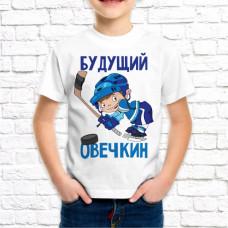 """Футболка """"Детская"""" 12"""