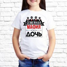 "Футболка ""Семейная"" 68"