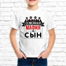 "Футболка ""Семейная"" 69"