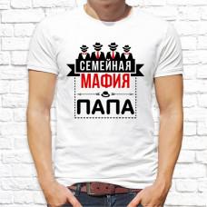 "Футболка ""Семейная"" 66"