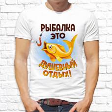 "Футболка ""Рыбалка"" 1"
