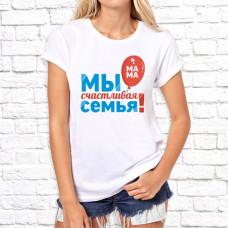 "Футболка ""Семейная"" 76"