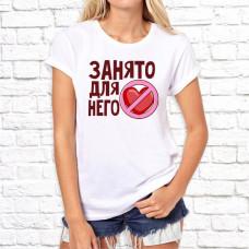 "Футболка ""Парная""  49"