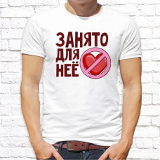 "Футболка ""Парная""  48"