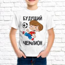 """Футболка """"Детская"""" 2"""