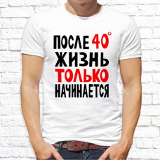 "Футболка ""Надпись"" 321"