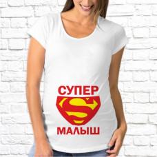 """Футболка """"Для беременных"""" 49"""