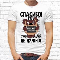 """Футболка """"Прикольная"""" 54"""