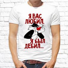 """Футболка """"Прикольная"""" 56"""