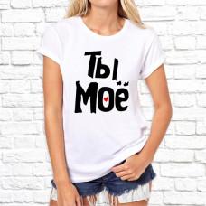 "Футболка ""Парная""  114"