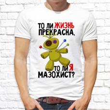"""Футболка """"Прикольная"""" 58"""