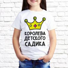 """Футболка """"Детская"""" 58"""