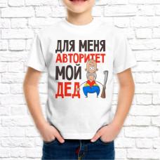 """Футболка """"Детская"""" 5"""