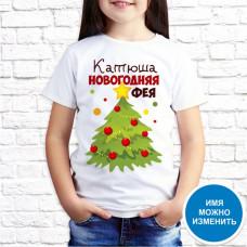 """Футболка """"Новый Год"""" 60"""