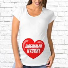 """Футболка """"Для беременных"""" 62"""
