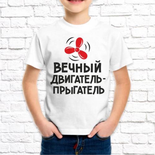 """Футболка """"Детская"""" 62"""
