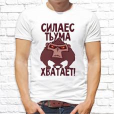 """Футболка """"Прикольная"""" 64"""