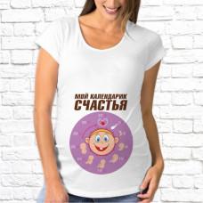 """Футболка """"Для беременных"""" 65"""