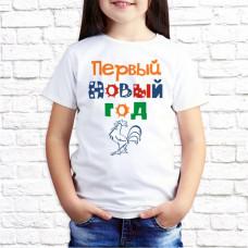 """Футболка """"Новый Год"""" 71"""
