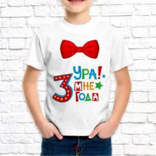 """Футболка """"Детская"""" 84"""