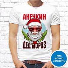 """Футболка """"Новый Год"""" 76"""