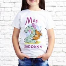 """Футболка """"Детская"""" 92"""