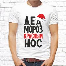 """Футболка """"Новый Год"""" 82"""
