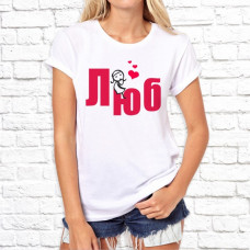 "Футболка ""Парная""  168"