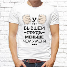 "Футболка ""Надпись"" 89"