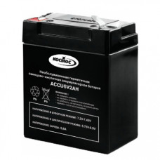 Аккумулятор для фонарей  КОСМОС 6В 4.5Аh