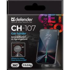 Автодержатель DEFENDER CH-107 магнитный